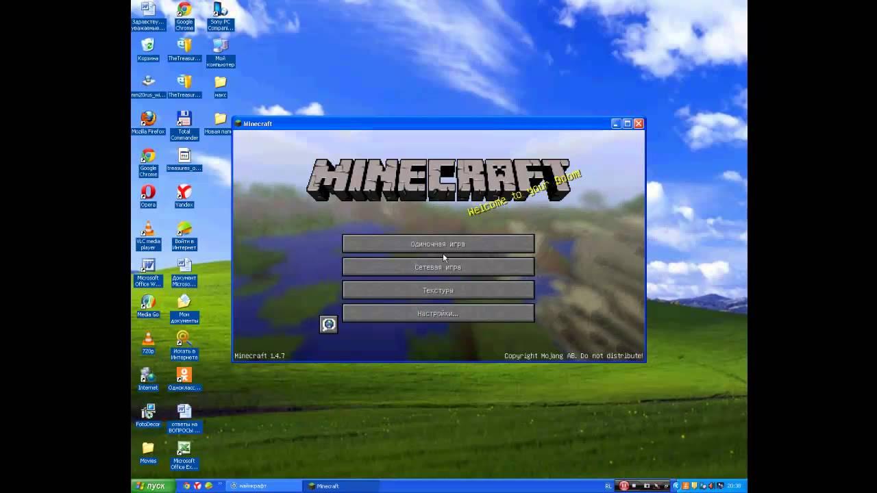 Как сделать чат в minecraft фото 843