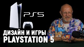 Наконец-то PS5, Resident Evil 8, Demon's Souls Remake, Hitman 3, Horizon 2 | Опергеймер