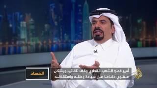 الحصاد- الأزمة الخليجية.. الحوار بعيدا عن الإملاءات