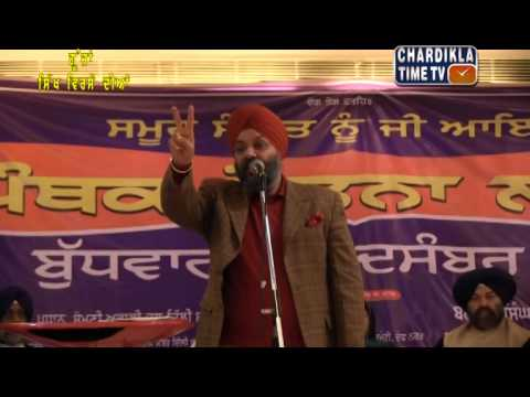 Special Speech of S. Manjit Singh GK Moti Nagar New Delhi