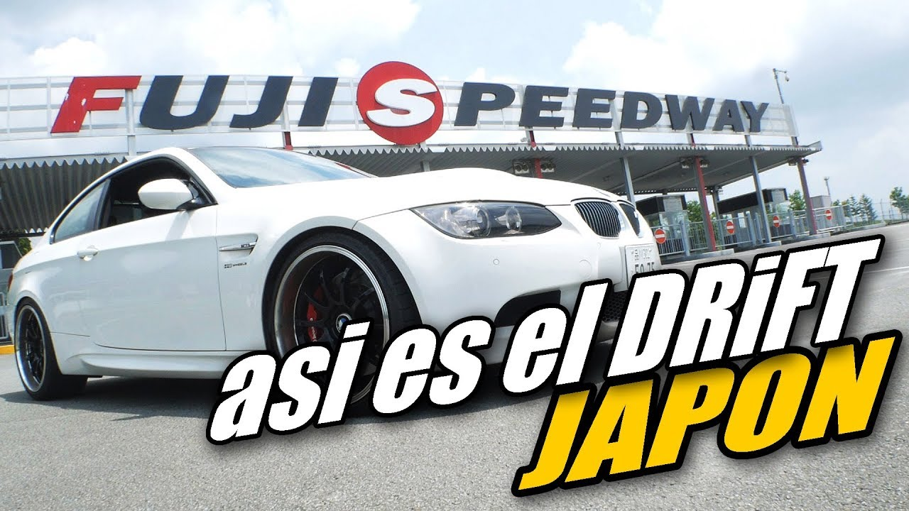 Circuito Japon : Hoy fui a un circuito en japon drift fuji speedway bmw m
