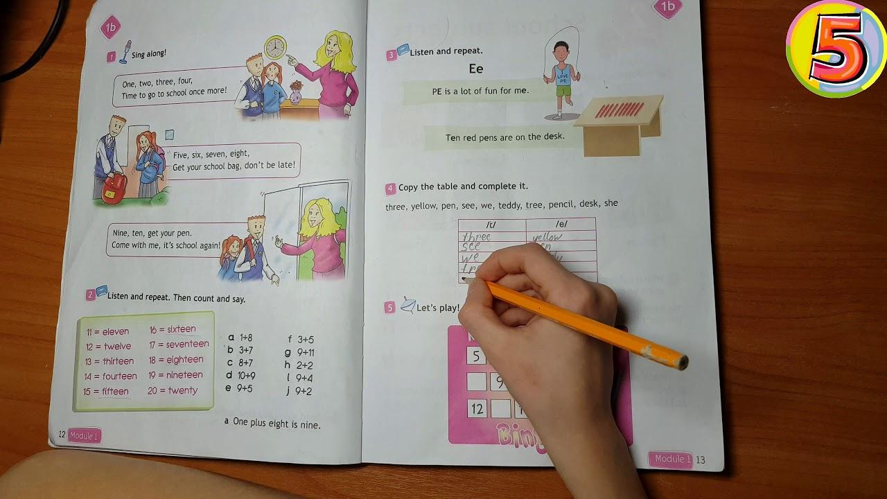 Английский язык 3 класс spotlight видео