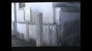 吉田松陰はこの徳田屋にとまり、浦賀沖にとまったペリーの黒船まで和船...
