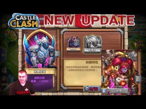 NEW UPDATE Taiwan Server Hero Skins Castle Clash