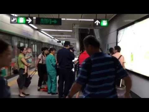 Thief Escaped at Luohu Subway Station, Shenzhen
