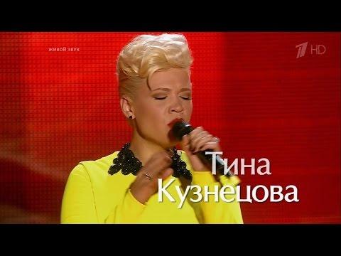 Слепые прослушивания - Голос - Сезон 3