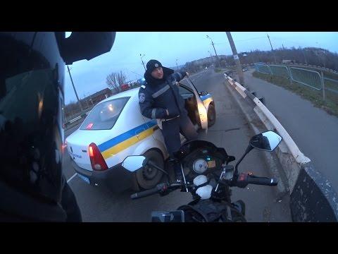 Грустный ГАИшник - довольный мотоциклист!