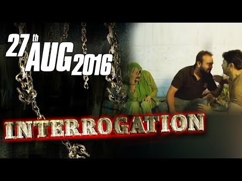 Awara Bhai | Interrogation – 27 Aug 2016