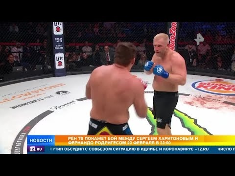 Боец ММА Харитонов о бое с бразильцем Родригесом: Я иду к победе!