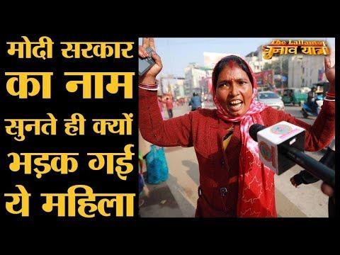 Ranchi में मिली इस महिला ने PM Modi, Rahul Gandhi, BJP और Congress सबको सुना दिया