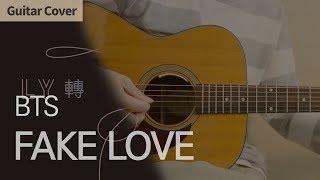 Fake love - 방탄소년단 bts | guitar cover tab chord tutorial, 기타 커버 연주 코드 타브 악보