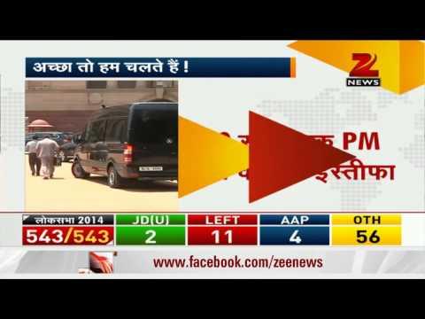 PM Manmohan Singh resigns, recommends dissolution of 15th Lok Sabha