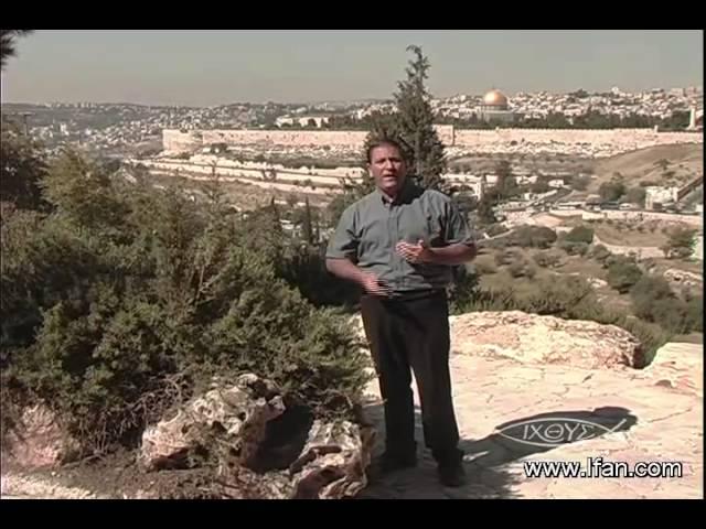 18- المجمع في أورشليم
