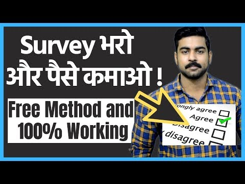 Fill Survey and Earn Free Money 2019 | No Investment Required | Instar