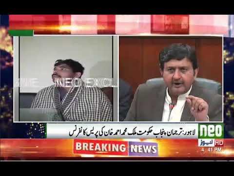 Malik Ahmed Khan's Press Conference - 26th JANUARY 2018