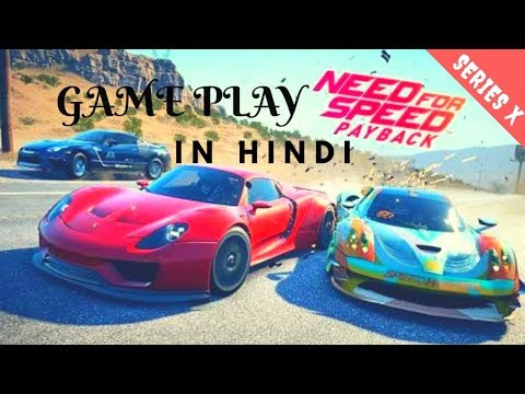 Need For Speed Pay Back | Walkthrough | Game play in hindi | Final mission out law rush in hindi