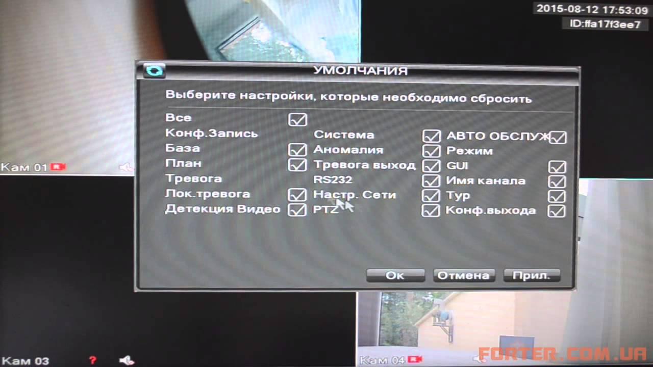 инструкция видеорегистратор dvr 064