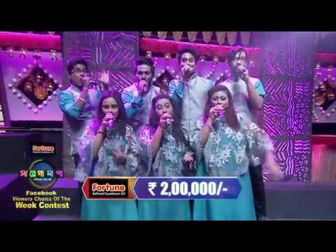 Aao Twist Karen ll Chandrika Bhattacharya ll Hooghly