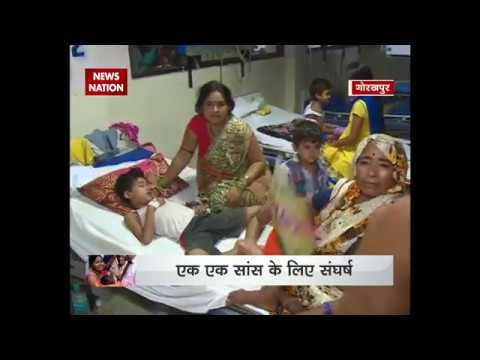Gorakhpur tragedy: Over 60 children died in BRD Medical College this week