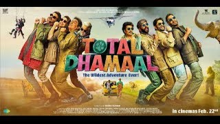 How to download movie from ofilmywap.com //TOTAL DHAMMAL