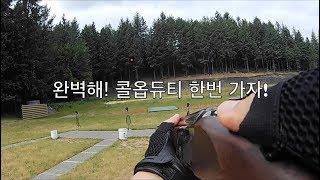 [스티브TV] 오늘 일기: 콜오브듀티 모드 / 미주한인체육대회 사격 준비