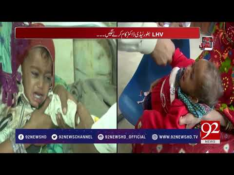 Andher Nagri | Fake Doctors of Pakistan playing with lives | 28 April 2018 | 92NewsHD