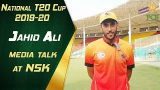 Jahid Ali media talk at NSK | National T20 Cup 2nd XI 2019-20