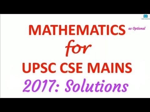 UPSC Mains 2017 MATHS OPTIONAL QUESTION 1(c): Integration of multivarible  calculus