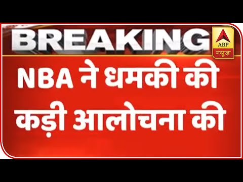 NBA Strongly Denounces Threats From Tablighi Jamaatis To Media | ABP News