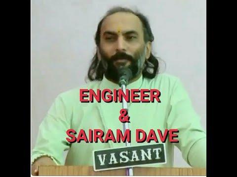Engineering college seminar /sairam dave