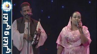 هدى عربي و محمد النصري | داير احاول  أغاني وأغاني 2016
