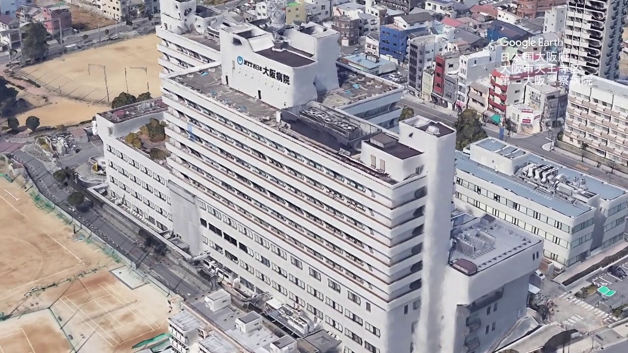 大阪 警察 病院