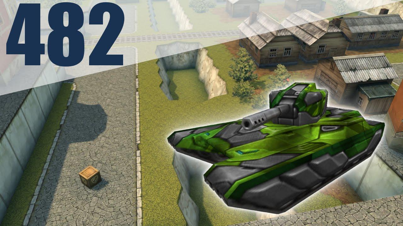 tanki panzer