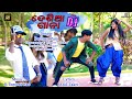 Desia DJ gana | Padman Pani | koraputia desia geet | Raz & Shruti | Geet Duniya | Anil takri