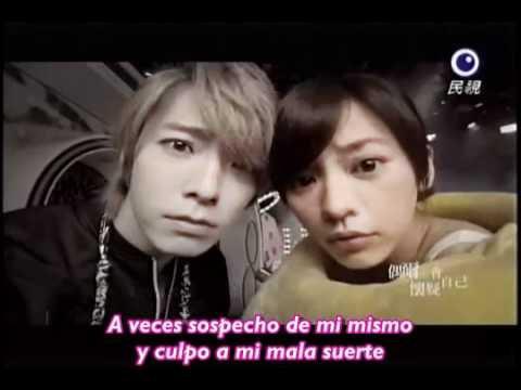 S.O.L.O - Super Junior M (Sub español) Skip Beat Ost