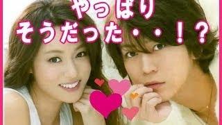 KAT-TUN亀梨和也と女優の深田恭子が極秘交際中であることを、発売中の「...