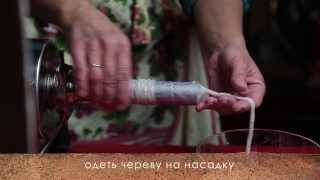 Рецепт приготовления домашней колбасы(Посмотрите это видео и Вы поймете, что приготовить вкуснейшую, ароматную и сочную домашнюю колбасу очень..., 2013-12-01T14:27:58.000Z)