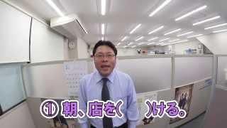 がり勉漢字クイズ1
