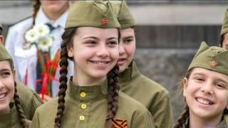 Болгария - Россия, Бессмертный полк в Софии 2017