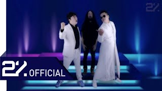 빼갈프로젝트(BBAEGAL Project) - 대박 납니다 (It's Going To Be A Hit) #Official MV