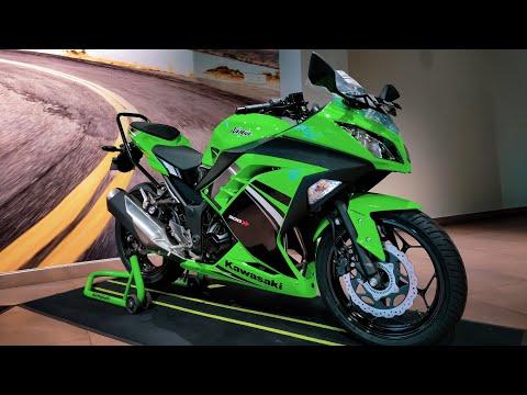 2020 Kawasaki Ninja 300 BS6