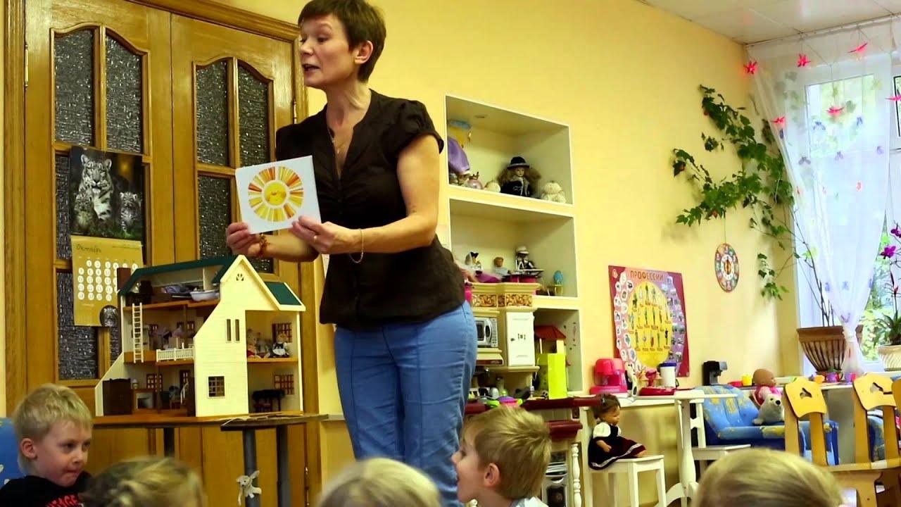 конспекты занятий по развитию речи в старшей группе