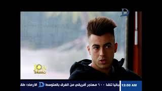 بالفيديو – الشعراوي يجيب.. لماذا لم يلعب لمنتخب مصر