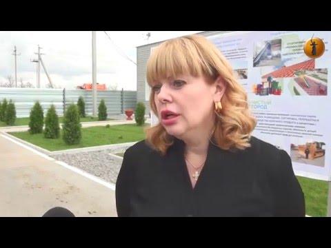Комфорт от «Чистого города»: Полигон европейского уровня открыт в Урюпинске Волгоградской области