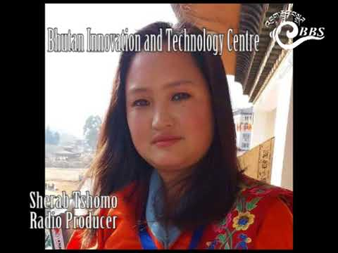 Bhutan Innovation and Technology Centre