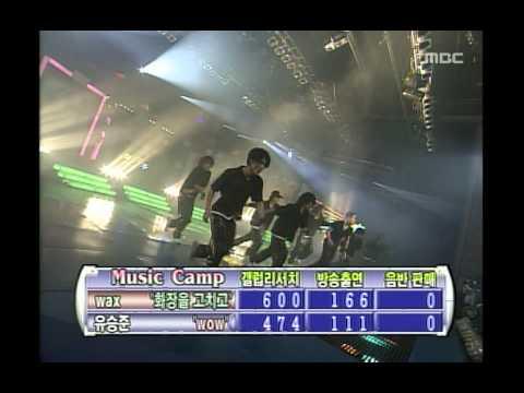 Yoo Seung-jun - Wow, 유승준 - 와우, Music Camp 20011020