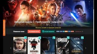 Kinokong.net - лучший онлайн кинотеатр