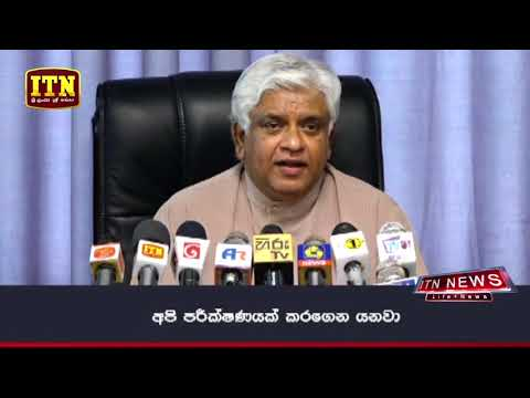 Minister of Petroleum Resources Development hon. Arjuna Ranatunga_23052018_ITN NEWS