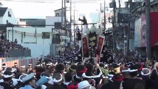 2014年岸和田だんじり祭り カンカン場にて、16:00頃~ラストま...