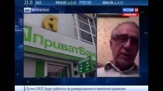 видео OLX.ua схема обмана с картой Приватбанка НЕ ПОПАДИСЬ